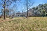 5804 New Salem Road - Photo 2