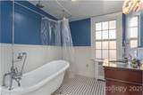 179 Edgewood Road - Photo 10
