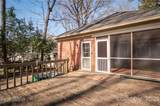 3401 Champaign Street - Photo 8