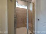 3026 Glacier National Way - Photo 25