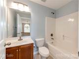 5201 Sunriver Road - Photo 28