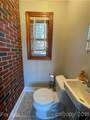 105 2nd Avenue - Photo 23
