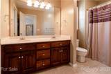9600 Harris Glen Drive - Photo 15