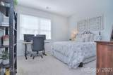 6032 Bountiful Street - Photo 29