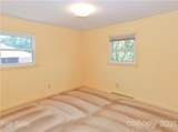 936 Armstrong Street - Photo 15
