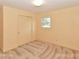 936 Armstrong Street - Photo 16