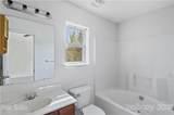 6235 Green Vista Court - Photo 23