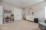 720 Lakeview Drive - Photo 25