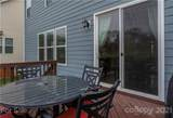720 Lakeview Drive - Photo 33