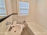 374 21st Avenue - Photo 11