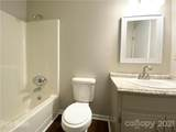 2214 Staircase Road - Photo 10