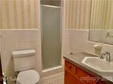 530 Berry Hill Drive - Photo 14