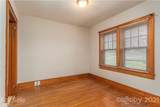 82 Trammell Avenue - Photo 7