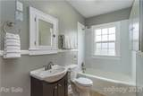 82 Trammell Avenue - Photo 9