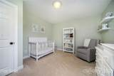 421 Grantchester Circle - Photo 31