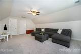 421 Grantchester Circle - Photo 35