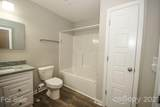 255 Krimminger Avenue - Photo 19