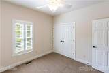 204 Leucothoe Lane - Photo 16