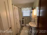 3354 Clay Apartments Court - Photo 14