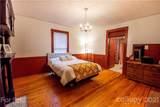 640 Oak Street - Photo 12