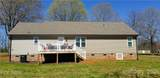 2752 Bethany Church Road - Photo 3