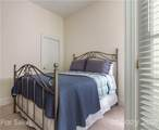 8055 Windsong Road - Photo 36