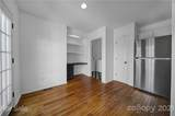 7032 Cambridge Court - Photo 11