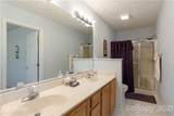 66 Woodridge View Court - Photo 14