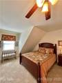 490 Country Club Drive - Photo 19