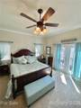 490 Country Club Drive - Photo 23