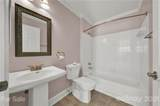 611 Olmsted Park Place - Photo 13