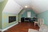 9 Stoneridge Court - Photo 21