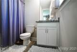 7029 Wyngate Place - Photo 11