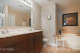 821 Traditions Park Drive - Photo 17