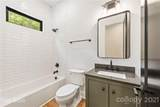 1615 Chippendale Road - Photo 4