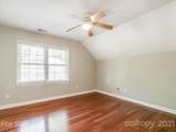 7817 Quail Hill Road - Photo 30