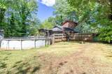 417 Phifer Road - Photo 15