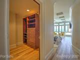 21 Battery Park Avenue - Photo 23