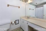 6412 Lake Forest Road - Photo 15
