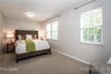 401 Tranquil Avenue - Photo 18