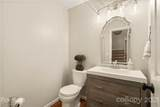 21101 Blakely Shores Drive - Photo 16