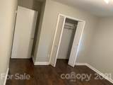 3211 Spring Valley Drive - Photo 12