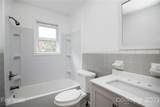 410 Cansler Street - Photo 6