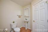 124 Gregory Court - Photo 10