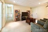 48105 Snuggs Ridge Lane - Photo 24