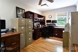 48105 Snuggs Ridge Lane - Photo 29