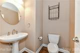 5801 Painted Fern Court - Photo 22