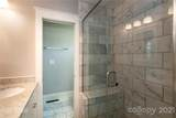 1008 Lunsford Place - Photo 21