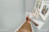 1529 South Point Road - Photo 18