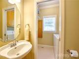 105 River Point Road - Photo 23
